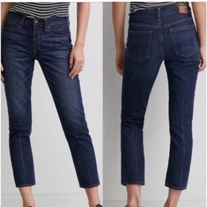 AEO | Vintage High Rise Button Fly Denim Jeans